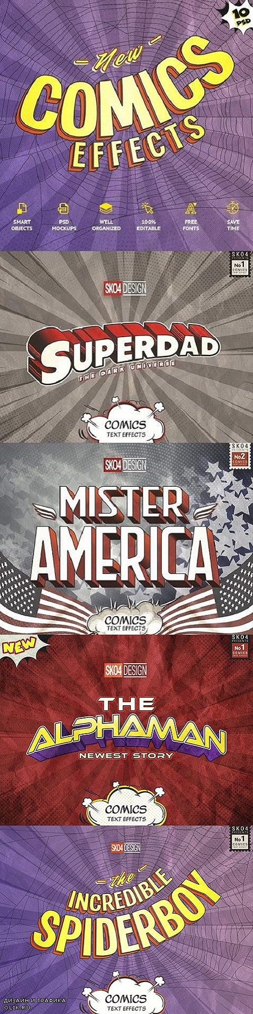 Comics Text Effects 23918244