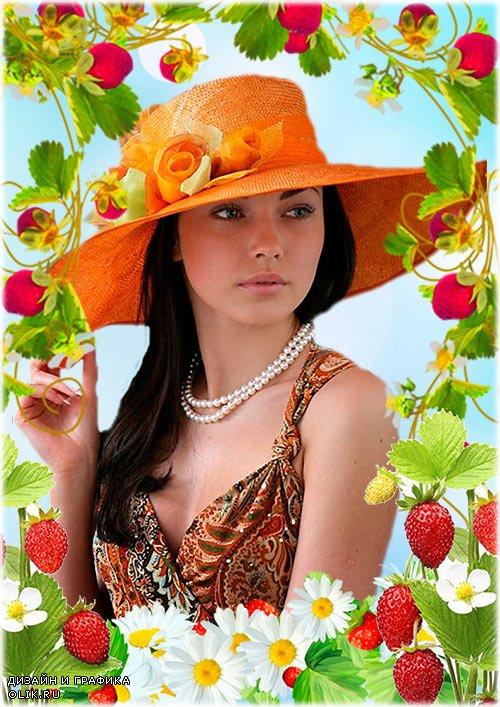 Фоторамка - Земляничное лето
