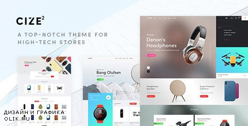 ThemeForest - Cize v1.1.0 - A Top Notch Theme For High Tech Stores (RTL Supported) - 23383389