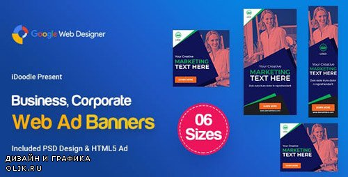 CodeCanyon - C64 - Business, Corporate Banners GWD & PSD - 23957052