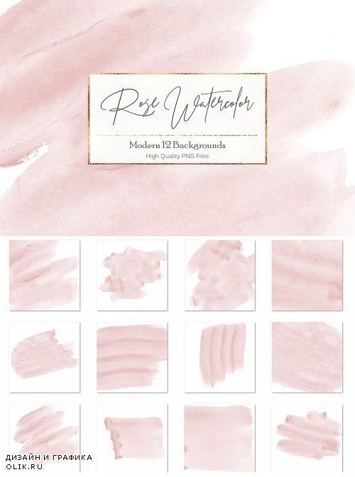 Rose Watercolor Backgrounds - 2553468