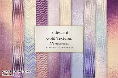 Iridescent Rose Gold Foil Textures - 3040299