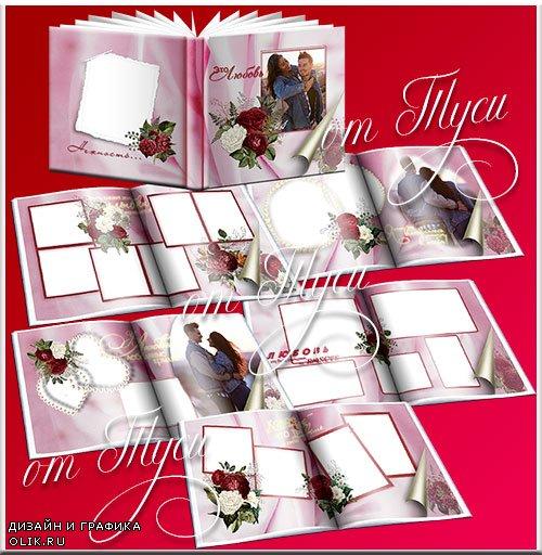 Фотоальбом - Красная роза символ любви