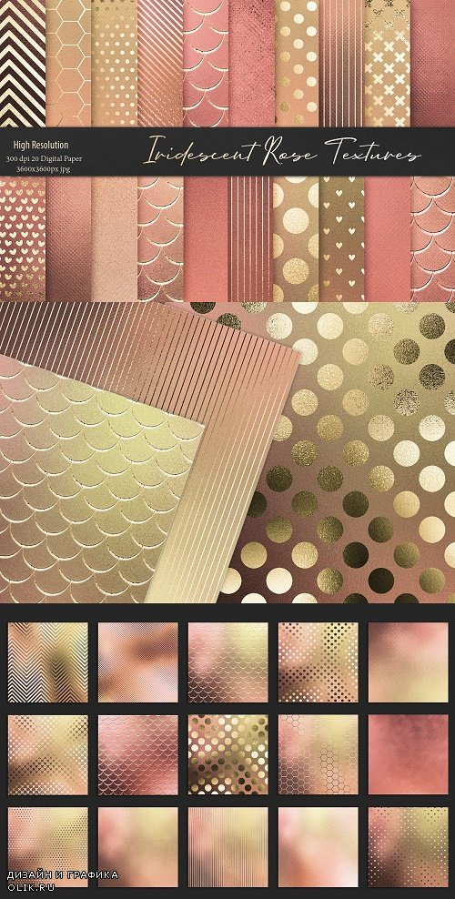 Rose Gold Iridescent Foil Textures - 3060676