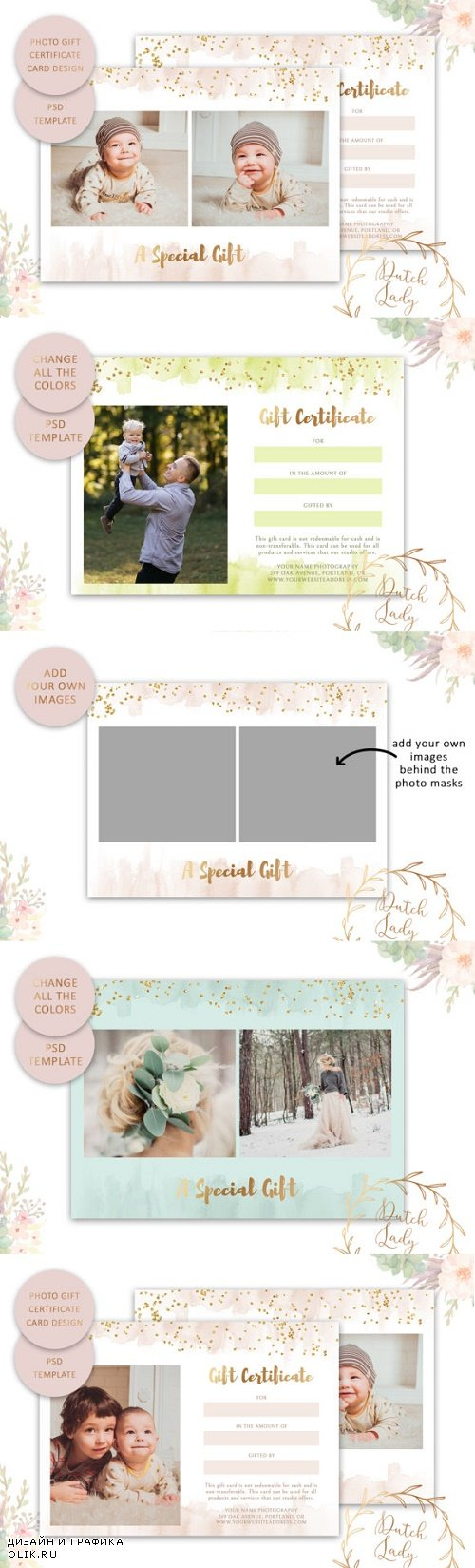 PSD Photo Gift Card Template #49 - 3099340