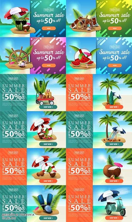 Здравствуй лето - 19 - Векторный клипарт / Hello summer - 19 - Vector Graphics