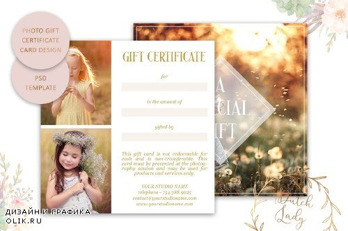 PSD Photo Gift Card Template #11 - 3873260