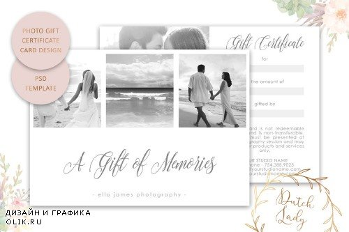 PSD Photo Gift Card Template #3 - 3871240