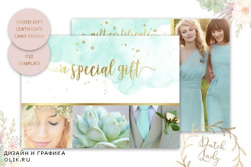 PSD Photo Gift Card Template #4 - 3871525