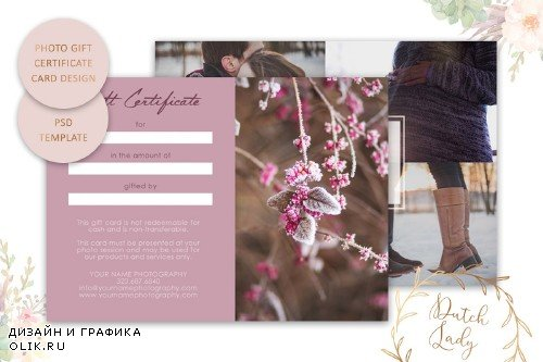 PSD Photo Gift Card Template #21 - 3873236