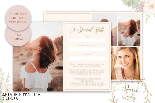 Photo Gift Card .PSD Template - #15 - 3872988