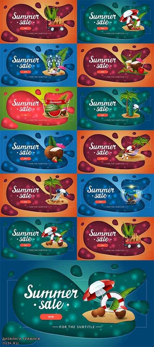 Здравствуй лето - 20 - Векторный клипарт / Hello summer - 20 - Vector Graphics