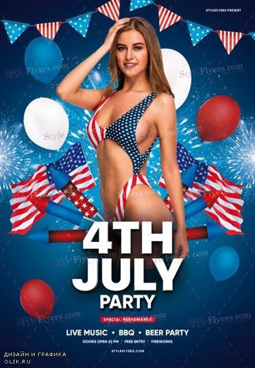 4th July Party V15 2019 PSD Flyer Template