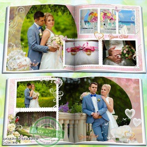 Свадебная фотокнига - Нежные белые розы