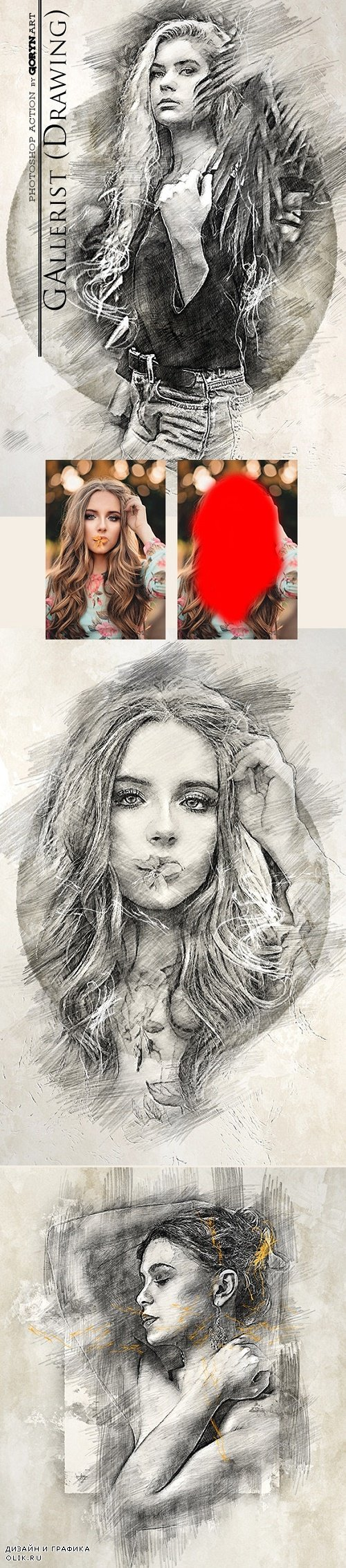 GAllerist (Drawing) Photoshop Action 23959433