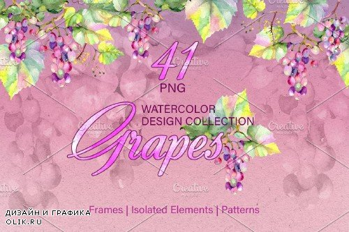 Grapes Watercolor png - 3882945