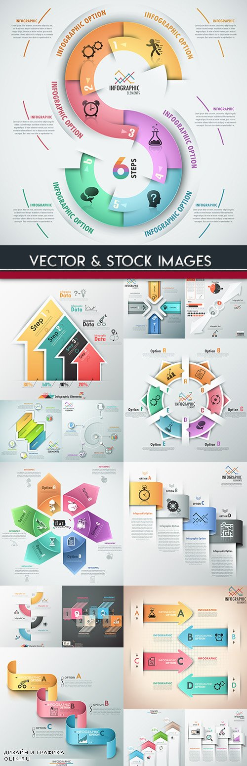 Business infographics options elements collection 69