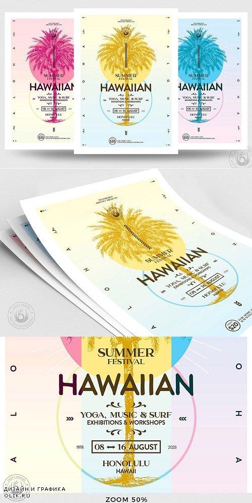 Summer Festival Flyer Template V2 - 3886634
