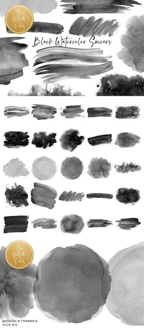Black Watercolor Smear Clipart Set - 3892611