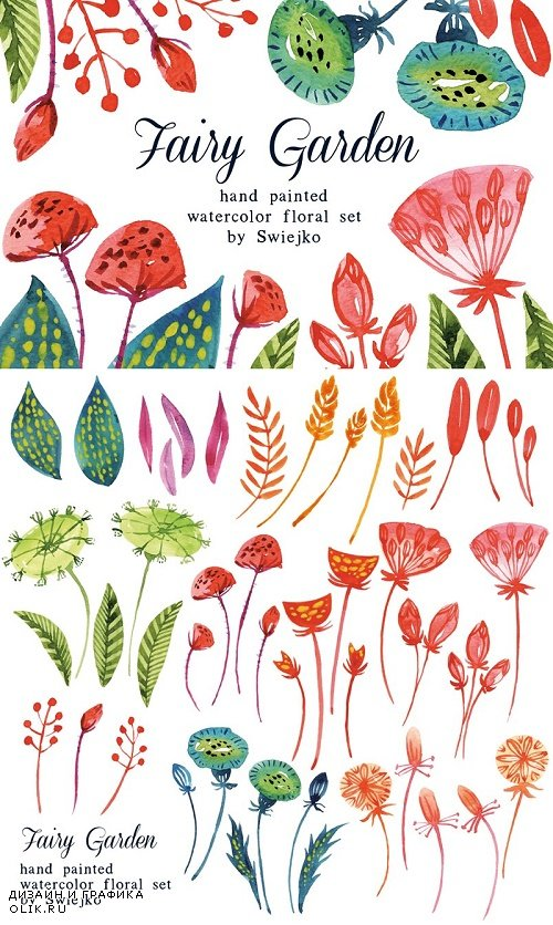 Fantasy flowers set - 866668
