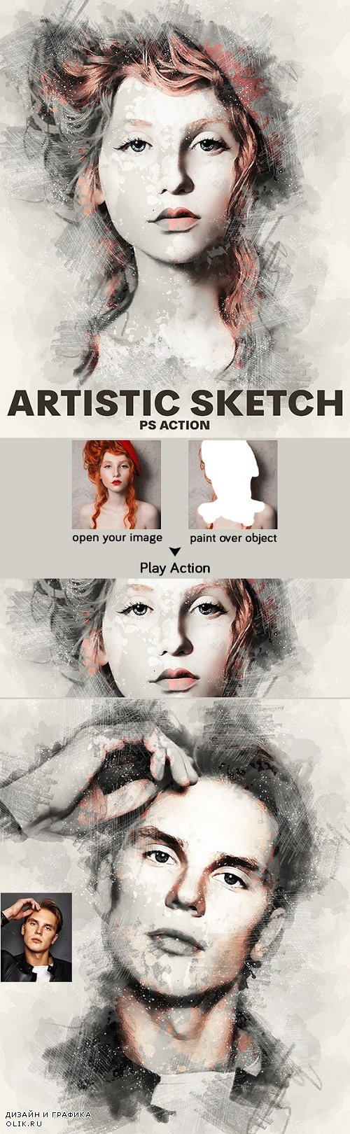 Artistic Sketch PHSP Action - 23361679