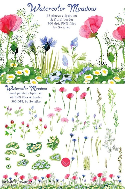 Watercolor Meadow clipart - 794734