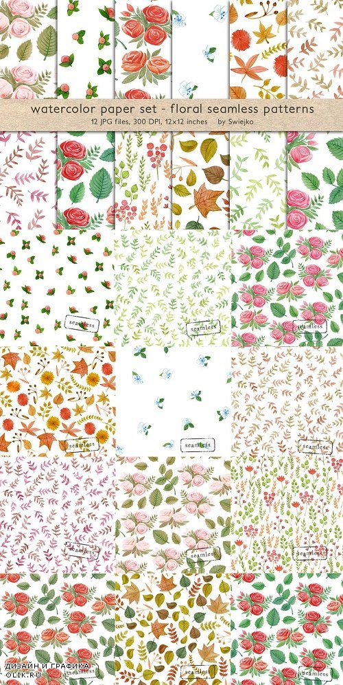 Floral seamless pattern - 330996