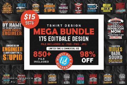 175 Editable T-shirt Designs - 3885266