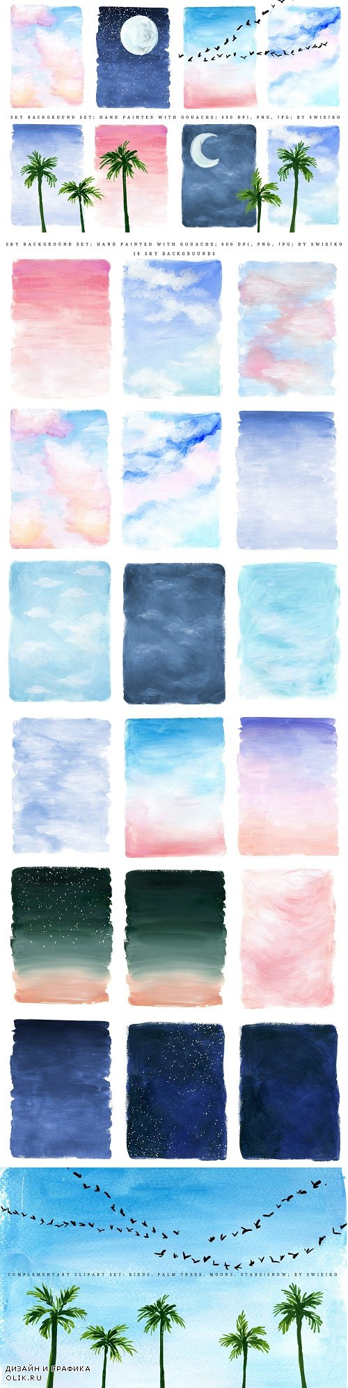 Sky background, illustration set - 2303621