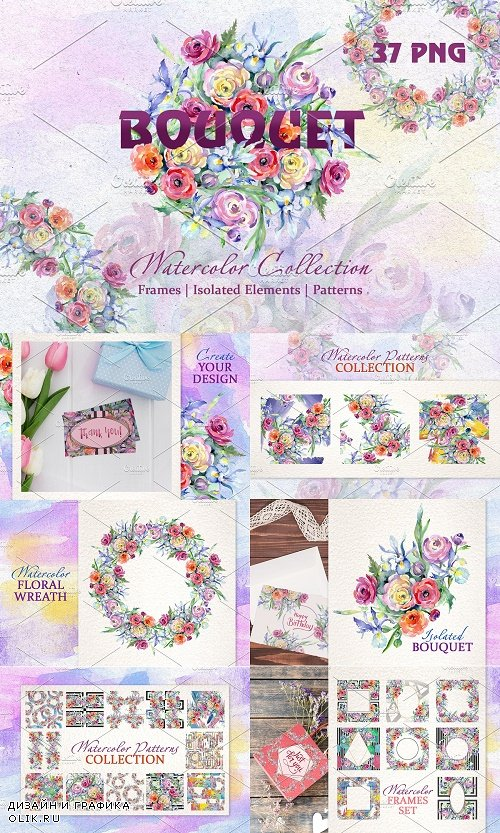 Bright Watercolor Bouquets PNG - 3896561