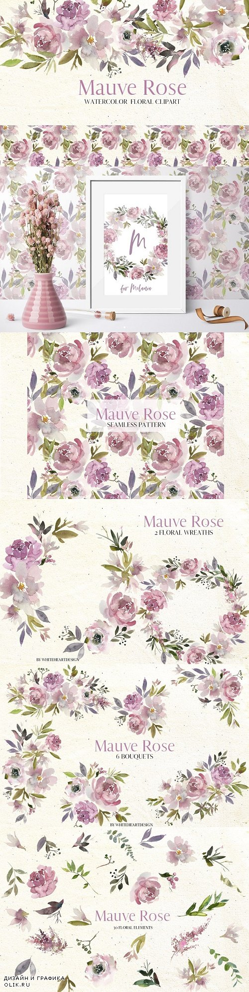 Mauve Rose Watercolor Floral Clipart - 2997079