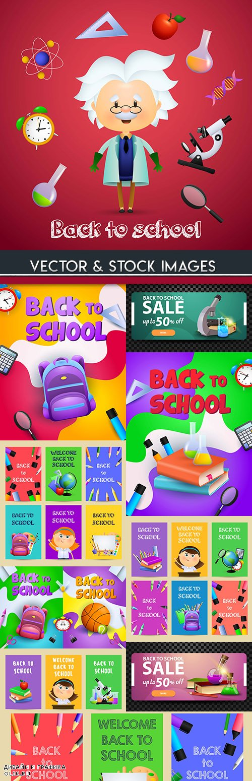 Back to school and accessories element illustration 20