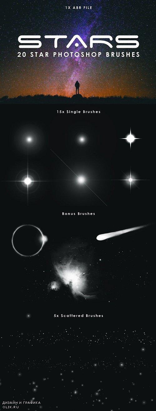 20 Star PHSP Brushes - 3799822