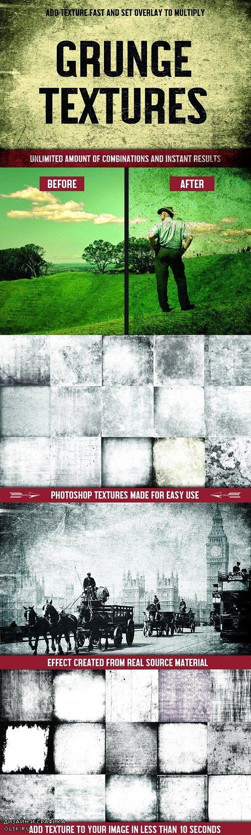 100 Grunge Photoshop Textures - 3894503