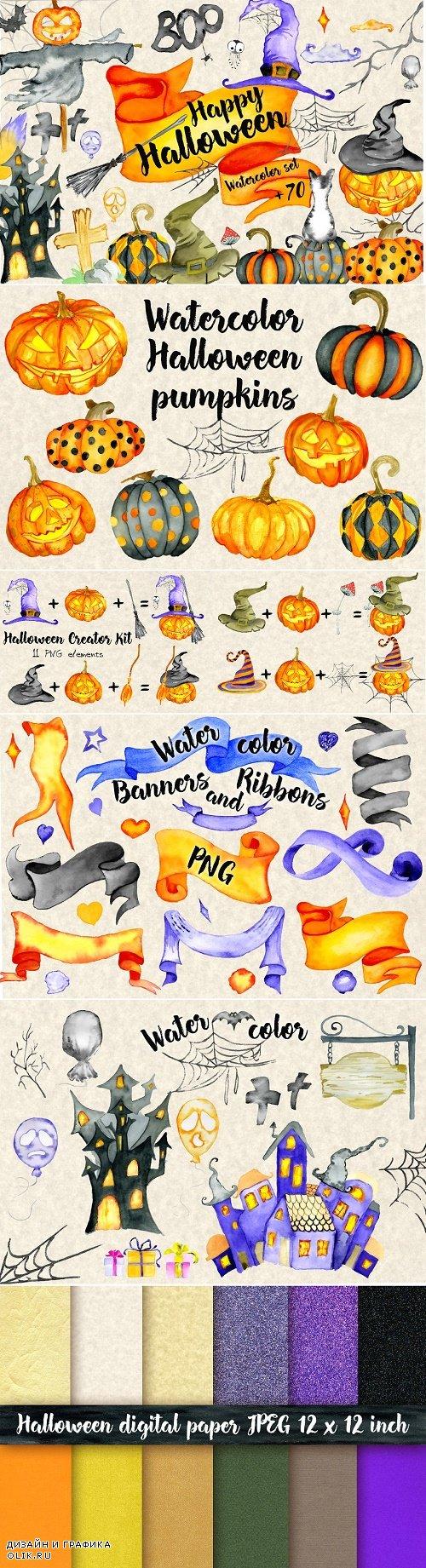 Happy Halloween Watercolor Bundle - 937853