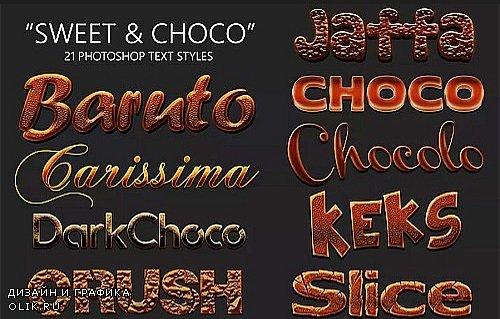 Сладкие и шоколадные стили Photoshop / Sweet and Choco Photoshop Styles