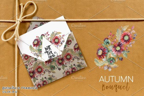 Autumn Bouquet with acorns and aster - 3904597