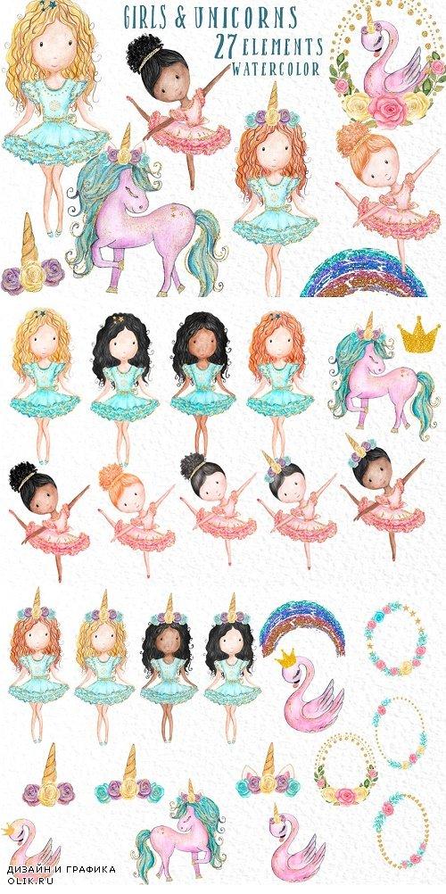 Watercolor girls clipart Ballerina - 3909003