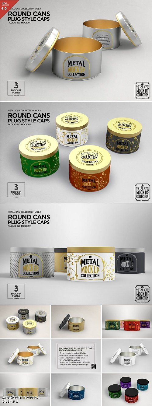 Round Cans Plug Metal Cap Mockup 2922293