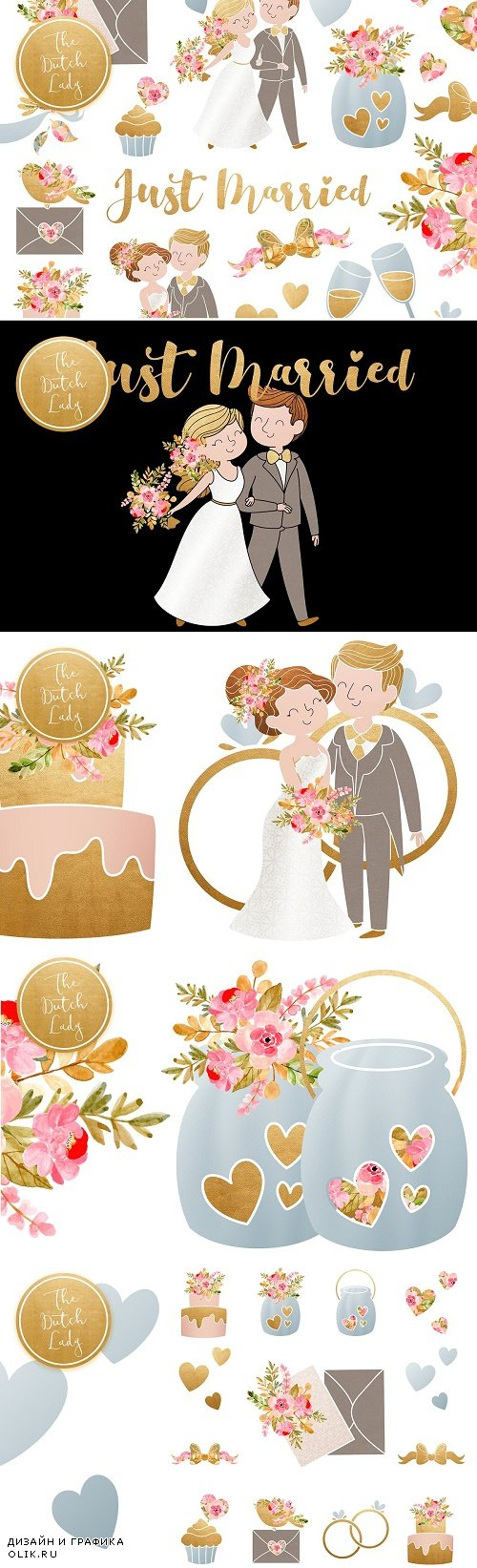 Wedding Day & Marriage Clipart Set - 3910270
