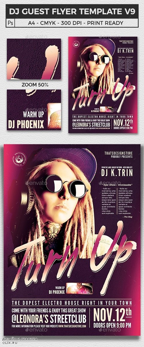 Dj Guest Flyer Template V9 - 14315177 - 484419
