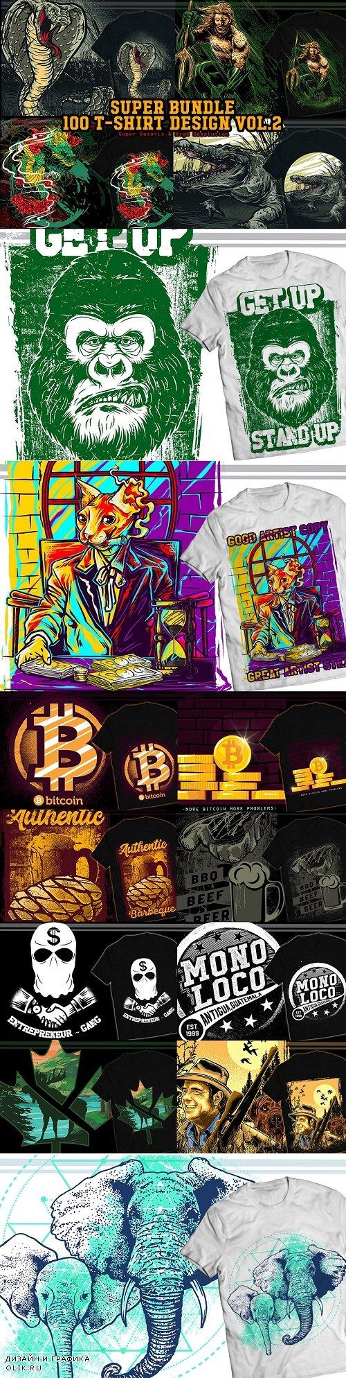 Super Bundle 100 Tshirt Design vol.2 - 3907423