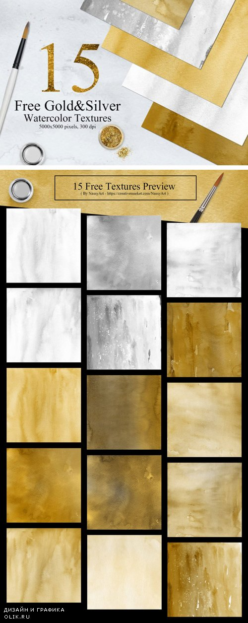 Hi-Res Gold & Silver Watercolor Textures
