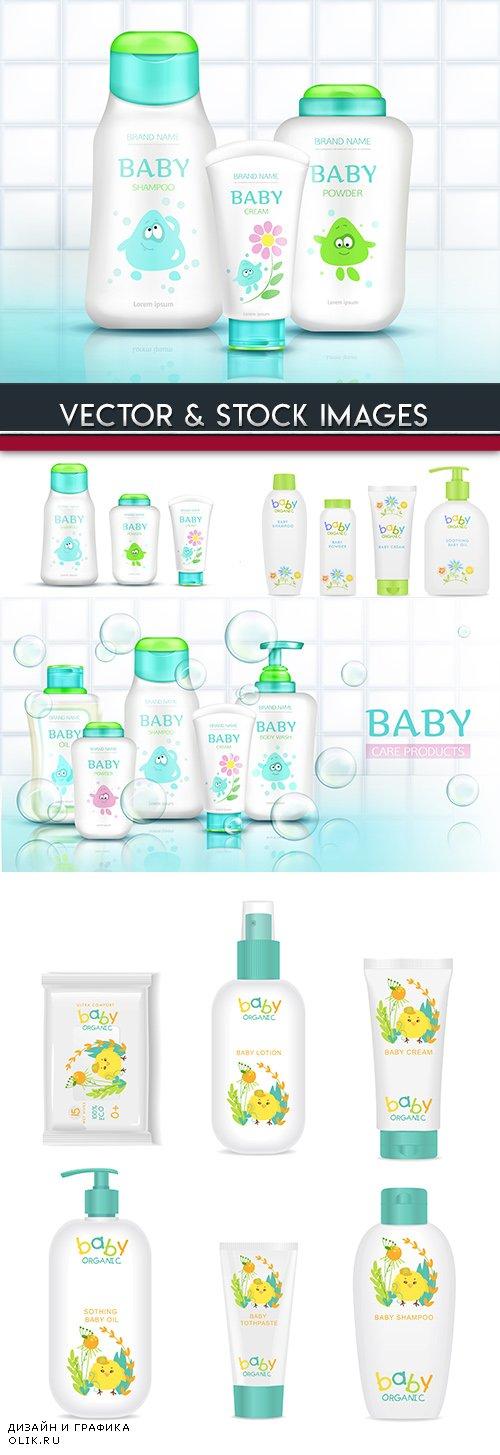 Baby cosmetics product bottle 3d illustration mockup