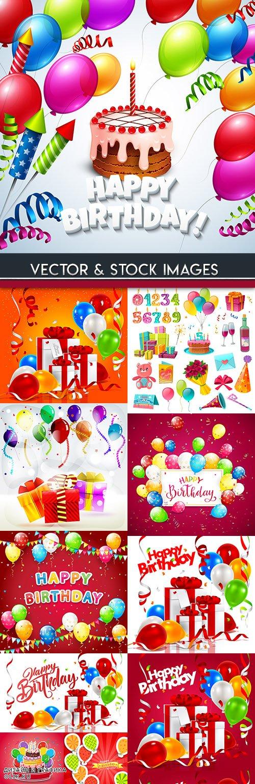 Happy birthday holiday invitation balloons and gifts 19