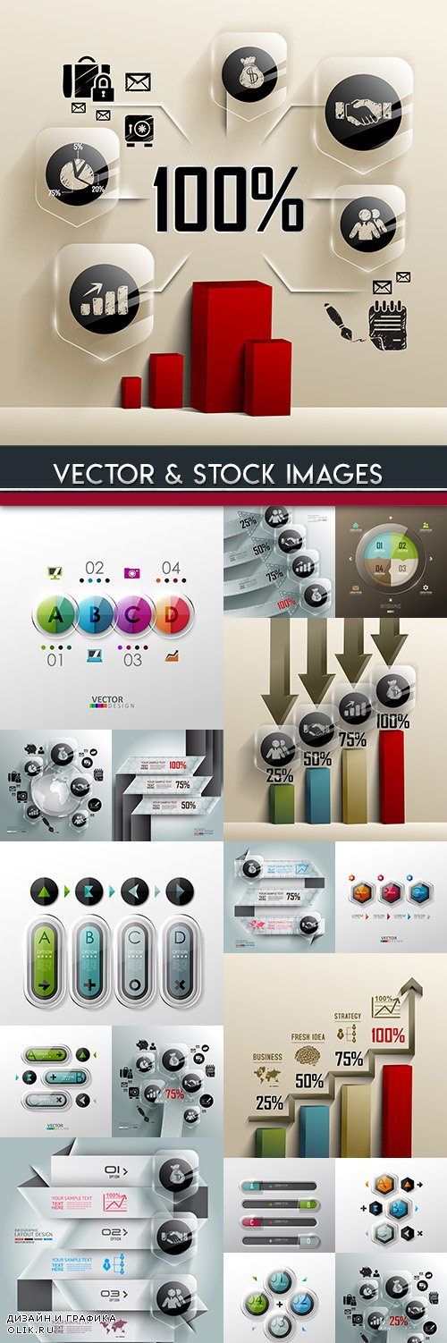 Business infographics options elements collection 74