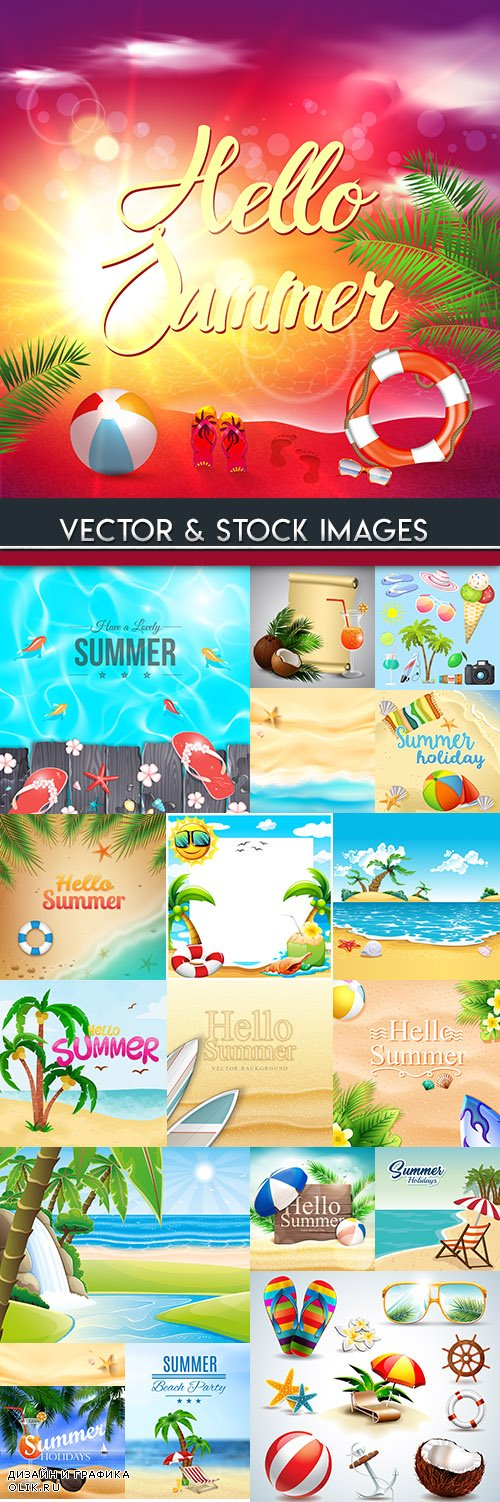 Summer holiday collection elements design 10