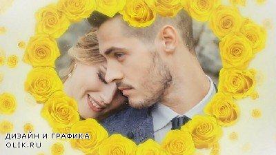 Проект ProShow Producer - Wedding Rose - Yellow