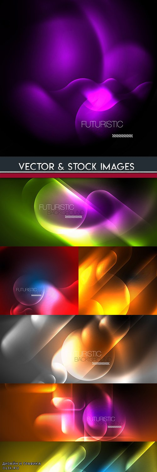Abstract backgrounds gradient shining effect design
