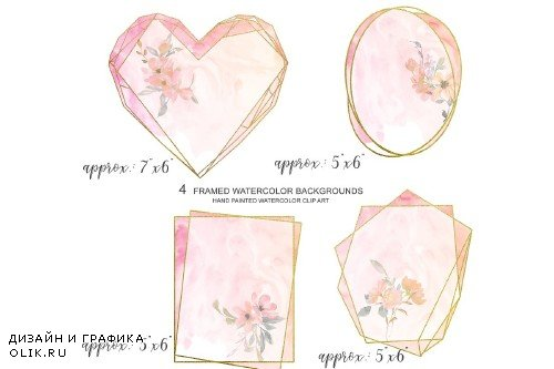 Watercolor Blush Gold Geometric Frames - 2763997